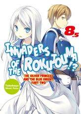 Invaders of the Rokujouma!? Volume 8.5