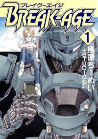 BREAK-AGE(1)