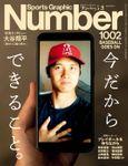 Number(ナンバー)1002号