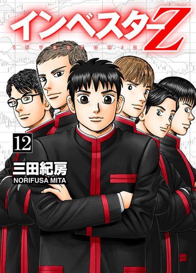 INVESTOR-Z (12)