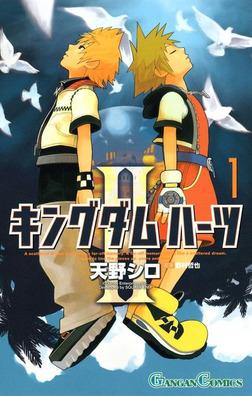 キングダム ハーツII 1巻-電子書籍
