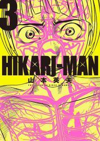HIKARI-MAN(3)