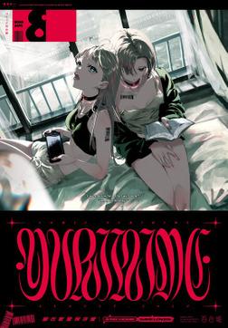 コミック百合姫 2020年8月号[雑誌]-電子書籍