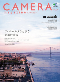 CAMERA magazine no.9-電子書籍