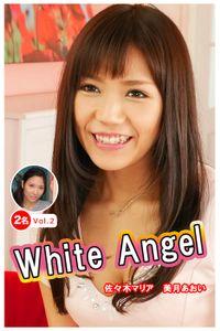 White Angel Vol.2 / 佐々木マリア&美月あおい