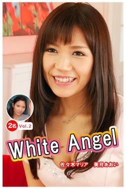 White Angel Vol.2 / 佐々木マリア&美月あおい-電子書籍