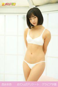 西永彩奈 おてんばデリケート グラビア学園