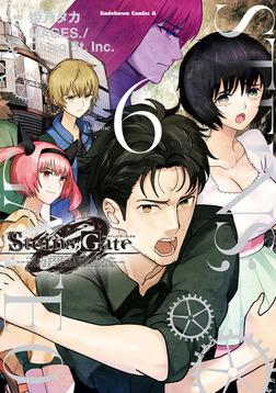 STEINS;GATE 0 (6)-電子書籍