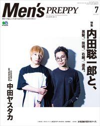 Men's PREPPY 2018年7月号
