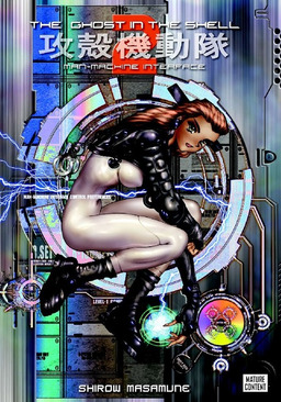 The Ghost in the Shell Volume 2