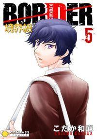 BORDER(5)