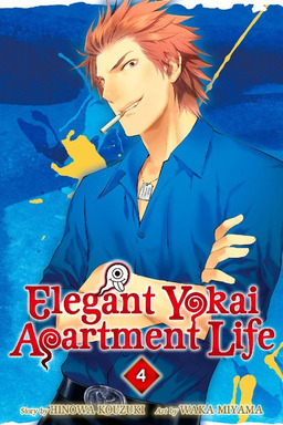 Elegant Yokai Apartment Life Volume 4