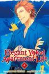 Elegant Yokai Apartment Life Volume 4