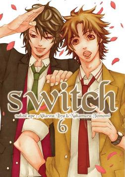 新装版 switch: 6-電子書籍