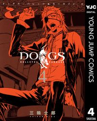 DOGS / BULLETS & CARNAGE 4