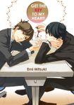 Get The Key To My Heart (Yaoi Manga), Volume 1
