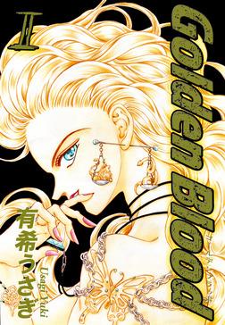 Golden Blood(2)-電子書籍