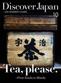 Discover Japan - AN INSIDER'S GUIDE Vol.10-電子書籍