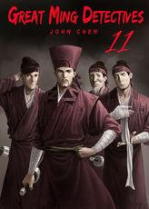 Great Ming Detectives, Chapter 11