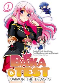BAKA & TEST : SUMMON THE BEASTS 1