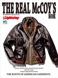 別冊Lightning Vol.113 THE REAL McCOY'S BOOK