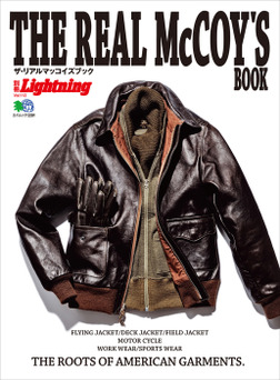別冊Lightning Vol.113 THE REAL McCOY'S BOOK-電子書籍