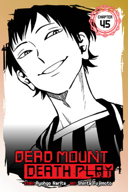 Dead Mount Death Play, Chapter 45