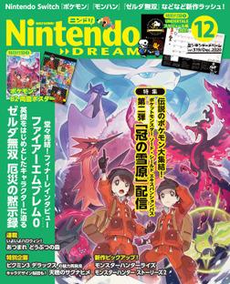 Nintendo DREAM 2020年12月号【読み放題版】-電子書籍