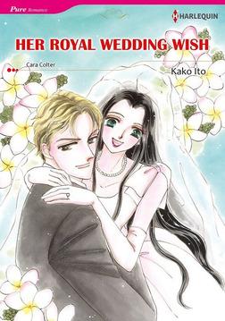 HER ROYAL WEDDING WISH-電子書籍