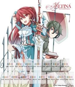 Altina the Sword Princess: Bookshelf Skin