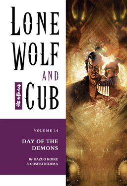Lone Wolf and Cub Volume 14: Day of the Demons
