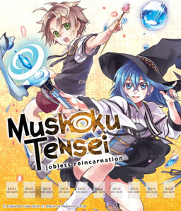 Mushoku Tensei: Jobless Reincarnation Vol. 01: Bookshelf Skin [Bonus Item]