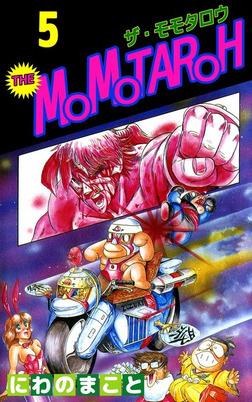 THE MOMOTAROH 5-電子書籍