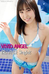 VIVID ANGEL 深山奈優 Single2