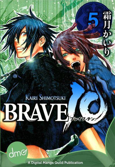 BRAVE 10 Vol. 5