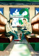 Saint Young Men 3