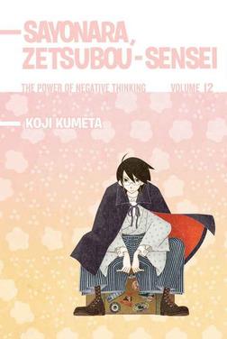 Sayonara Zetsubou-Sensei 12-電子書籍