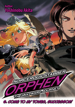 Sorcerous Stabber Orphen: The Wayward Journey Volume 6