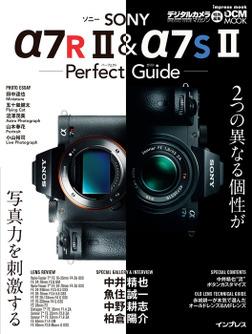 ソニー α7R II & α7S IIパーフェクトガイド-電子書籍