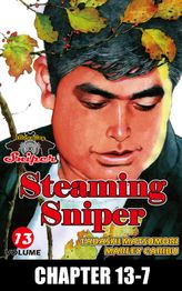 STEAMING SNIPER, Chapter 13-7