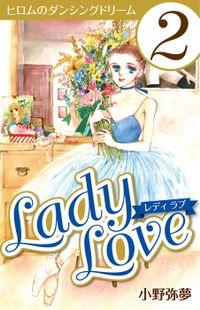 Lady Love 2