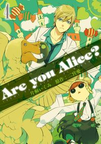 Are you Alice?: 4