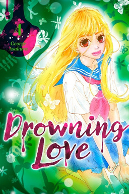 Drowning Love Volume 4