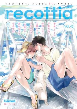 B's-LOVEY recottia Vol.42-電子書籍