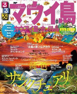 るるぶマウイ島・カウアイ島・ホノルル-電子書籍