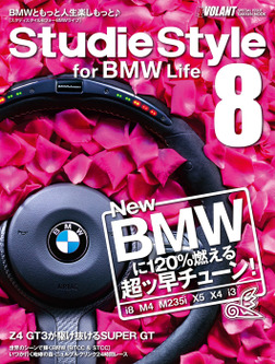 Studie Style 8 for BMW life-電子書籍