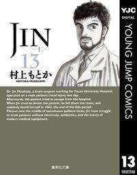 JIN―仁― 13