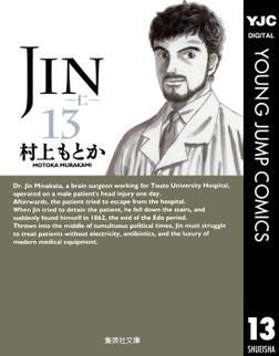 JIN―仁― 13-電子書籍