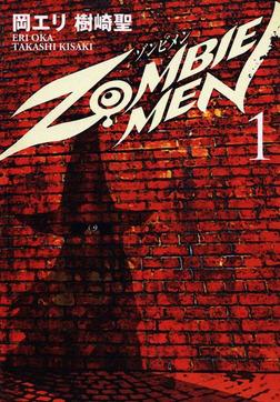 ZOMBIE MEN 1-電子書籍