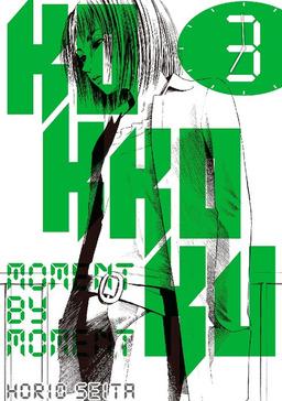 Kokkoku: Moment by Moment Volume 3